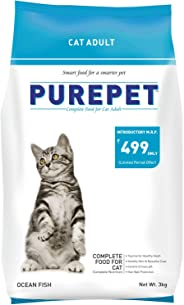 Purepet Adult(+1 Year) Dry Cat Food, Ocean Fish, 3kg