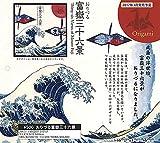 """Origami-Papier mit Ukiyo-e Gemäldemotiven """"Die 36 Ansichten des Berges Fuji"""" des Künstlers Hokusai. Von Toyo - Mit Anleitung, aus Japan, 006202"""