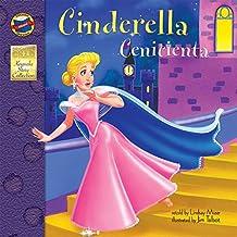 Cinderella (English-Spanish Brighter Child Keepsake Stories)