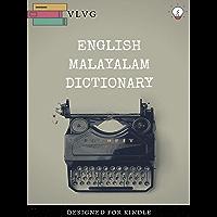 ENGLISH MALAYALAM DICTIONARY: ഇംഗ്ലീഷ് മലയാളം നിഘണ്ടു