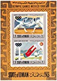Publicado para celebrar los Juegos Olímpicos de 1968 en México, esta hoja imperforado de Omán tiene 2 sellos, mostrando la esgrima y el fútbol. Nuevo sin bisagras