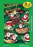 Fischer Fensterbild WEIHNACHTLICHE TISCHDEKO / Bastelpackung / Größe: je ca. 13x17 cm / zum Selberbasteln / Basteln zu Weihnachten aus Papier und Pappe