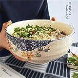 Style japonais grande soupe ramen nouilles bol créative à la main peint salade de fruits bols en céramique à micro-ondes cuillères de service de mélange (Taille : 7 inches)