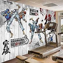 Mural Papel Pintado Papel Tapiz Un Mural Grande Personalidad Taekwondo Hall De Adiestramiento De Papel Tapiz