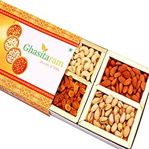 Ghasitaram Gifts Dry Fruit - Ghasitaram's Orange Dry Fruit Box 200 gms