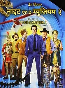 Night at the Museum 2 (Hindi)