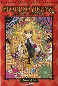Shori no Akuma - Le diable de la victoire Edition simple Tome 1