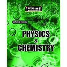 Physics & chemistry - 23 AUGUST 2017