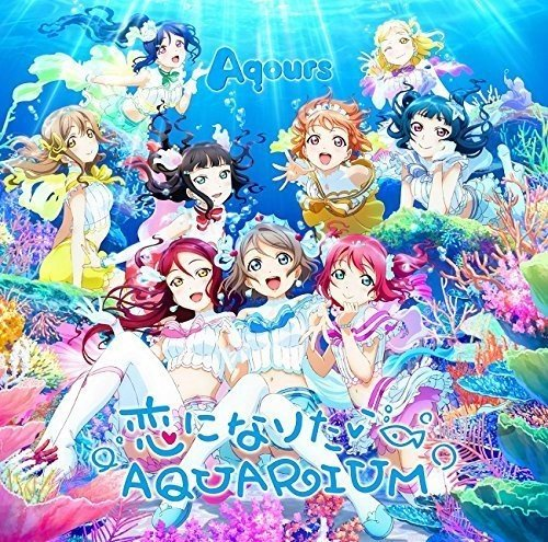 Koi Ni Naritai Aquarium [CD/Dv - Koi-live
