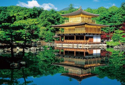 1000 micro piece Temple of the Golden Pavilion M81-835