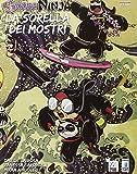 La sorella dei mostri. Suore Ninja