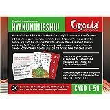 Hyakunin Isshu English Translation- 1-50 Ogoola Karuta