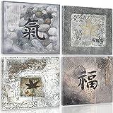 Feeby Frames, Cuadro en lienzo - 4 partes - Cuadro impresión, Cuadro decoración, Canvas, 80x80 cm, SIGNO CHINO, PIEDRAS, HOJAS, ZEN, GRIS