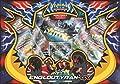 Pokemon - Coffret Engloutyran-GX 4 Boosters, POSLJAN18