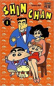 Shin Chan Saison 2 Tome 1