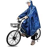 MAGARROW Outdoor Rain Poncho Waterproof Reflective Raincoat Poncho for Men Women Adult Outdoor Cycling Camping Hiking