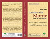 Tuesdays with Morrie (Gujarati Edition)