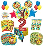 Mayflower Products Curious George Party Supplies 8 Guest Kit 2nd Birthday Balloon Bouquet Decorations