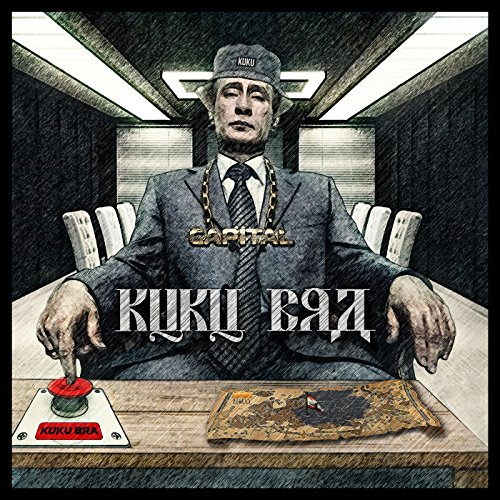 Kuku Bra [Explicit]