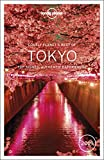 Best of Tokyo 2019 (Travel Guide)