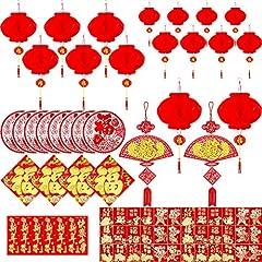 Idea Regalo - 72 Pezzi Set di Decorazioni di Capodanno Cinese, Nodo Cinese Fu, Adesivo per Vetri Fu, Lanterna Appesa Rossa di Carta, Adesivi Personaggio Couplets Fu e Buste Rosse Hong Bao per 2020 di Primavera