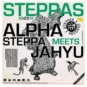 Alpha Steppa Meets Jahyu Ep [Vinyl Maxi-Single]