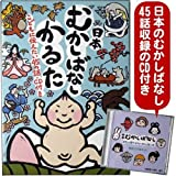 CD2 sheets with tales of old Japan Karuta (japan import)