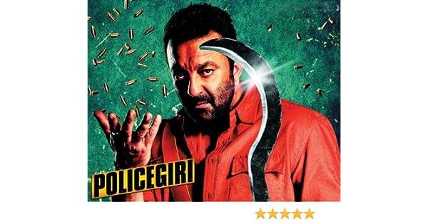 Policegiri 5 Full Movie Free Download In Hindi