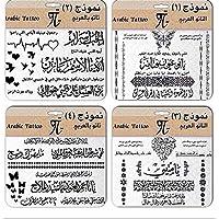 التاتو العربي 12 قطعه مختلفه