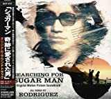 Searching for Sugar Man,the
