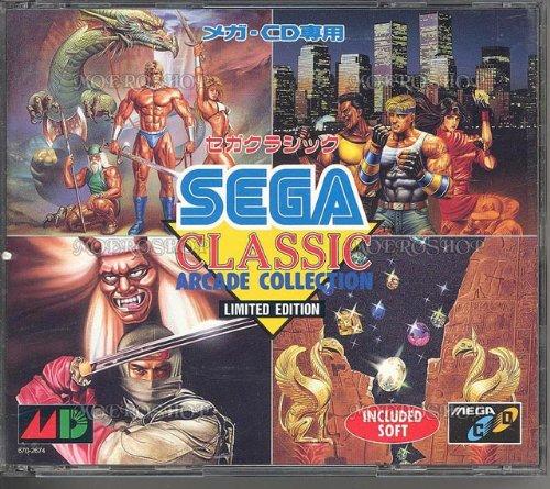 Mejores Sega CD