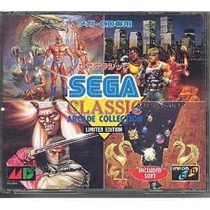Sega classic arcade collection – MegaCD – JAP