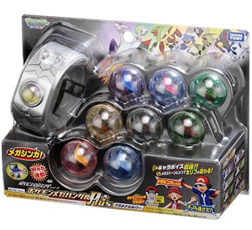 Takara Tomy Pokemon Mega Bangle Plus Platinum Silver / Braccialetto di Pokemon Mega più argento di platino