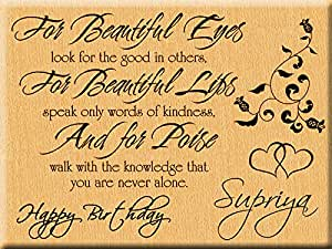 Incredible Gifts- Happy Birthday Engraved Wooden Quotation Plaque (9x7 inches)