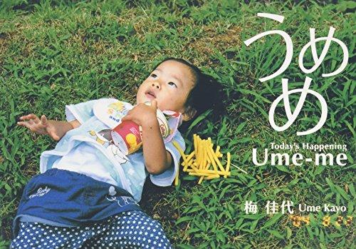 Kayo Ume: Ume-me - Todays Happening