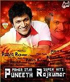 Prithvi/Puneeth-Rajkumar-Films