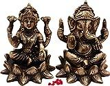 Two Moustaches Brass Laxmi Ganesh Idol On Lotus Set
