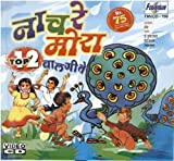 Nach Re Mora Top 12 Baal Geete (Marathi)