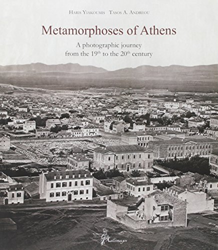 Metamorphoses of Athens par Haris Yiakoumis