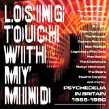 Psychedelia in Britain 1986-1990/Clamshell Box Set