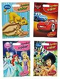 3 Stück: XXL Malblock A3 / Malbuch mit 23 Sticker - 15 Seiten - für Jungen - große Malvorlagen - Disney Cars - Princess - Tiere - Bambi - König der Löwen u.v.m. - Malbücher Ausmalbilder Aufkleber