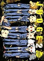Judge - Tome 02 de TONOGAI Yoshiki