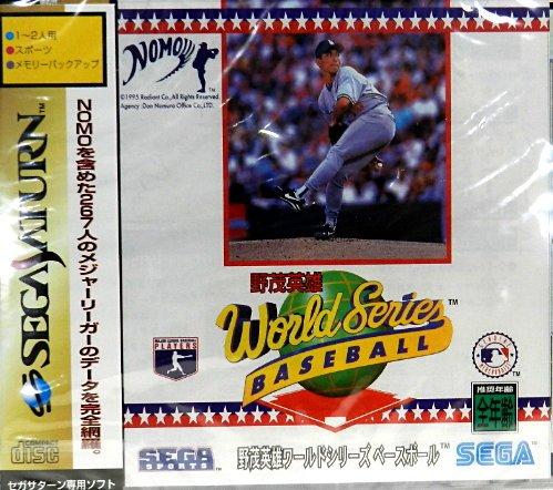 sega-saturn-hideo-nomo-world-series-baseball-version-japonesa