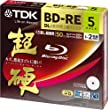 TDK Blu-ray Disc 5 Pack - 50GB 2X BD-RE DL -Printable- [2010 Version]