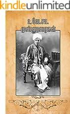 உ.வே.சா. முன்னுரைகள் (Tamil Edition)