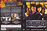 Red Force Double Feature kostenlos online stream