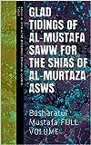 GLAD TIDINGS OF AL-MUSTAFA saww FOR THE SHIAS OF AL-MURTAZA asws: Basharatul Mustafa FULL VOLUME