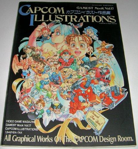 Capcom Illustrations: GAMEST MooK Vol.17