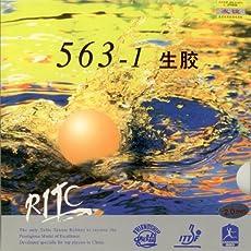 Friendship Belag RITC 563-1 (mittellange Noppe), 1,5 mm, rot