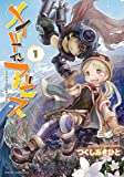 Made in Abyss 1-5 Set [Japanese]
